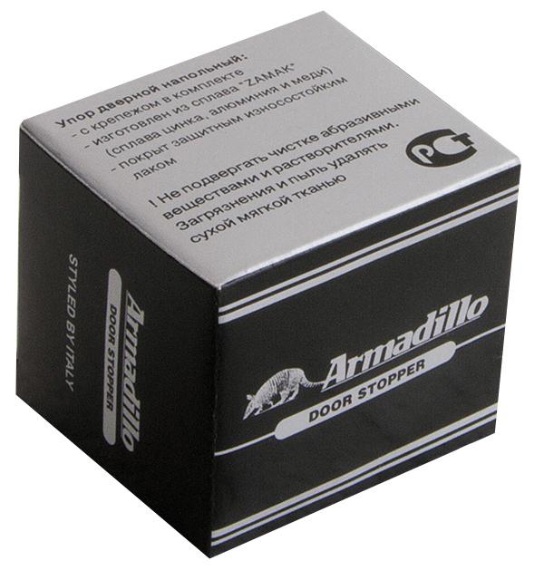 Фото двери Упор Armadillo (Армадилло) дверной магнитный MDS-003ZA