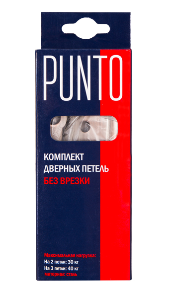 Фото двери Петля Punto (Пунто) универсальная без врезки 200-2B 125x2,5